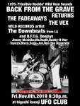 The Downbeats (L.A.), The Fadeaways, The Vex
