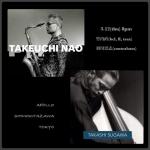 竹内直(bcl, fl, ts) & 須川崇志(contrabass, cello)