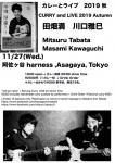 Mitsuru Tabata, Masami Kawaguchi