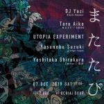 DJ Yazi, Taro Aiko, UTOPIA EXPERIMENT, Yasunobu Suzuki, Yoshitaka Shirakura