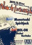 Nachtmusik: Monotsuki, Spiritjack