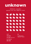 Masahiro Hiramoto, FATHER (drum set), Joe Fujinoki, Hiroaki Maki, DJ Yo.Shinoyama (Searchin' / knock)