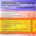20 Guilders with RT from Fraudband feat. Paul Kidney, Los Doroncos
