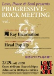 PROGRESSIVE-ROCK MEETING Vol. 2: 麗 Ray Incarnation, Head Pop Up