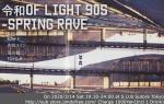 令和 of Light 90s Spring Rave: DJs 及川譲二, KZM-X, 肉夜メイジー, TOYO-P
