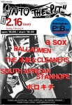 BALLADMEN, a sox, THE Fujyun-na CLEANERS, BO-ROCK-ICHI, SOUTH AFRICAN STANHOPE
