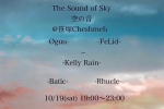 The Sound of Sky (空の音): Øguu, FeLid, Kelly Rain, Kaito Sakuma a.k.a BATIC, Rhucle