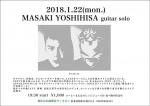 masaki yoshihisa