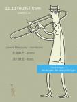 James Macaulay (trombone), 永武幹子 (piano), 須川崇志 (bass)