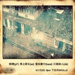 南博 (piano), 津上研太 (sax), 落合康介 (contrabass), 江頭良人 (drums)