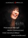 Francesca Han (pf), Akihiro Yoshimoto (sax), Motoi Kanamori (b), Sota Kira (ds)