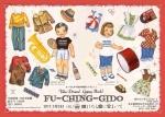 FU-CHING-GIDO (ふーちんギド) A New Year, A New Gypsy Rock!