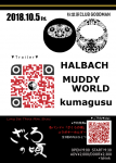 HALBACH, MUDDY WORLD, kumagusu