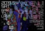 Koenji Art Cruising Night: DJs RADIO JAKARTA, MOON DANCER, DJ AYAM