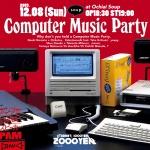 Computer Music Party: Naoki Nomoto + Chikotsu, moxus, Shun Owada + Tokisato Mitsuru, youpy, more