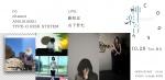 chance, ANiiiiiiiiKii, TYPE-O RISK SYSTEM, Tadashi Fujiwara, Satoshi Yamashita