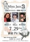 Miya, Kyoko Kuroda, Hiroaki Mizutani