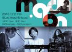 madoron vol.5: Mariko Nakabayashi, Yuzo Oka, Hiroki Murakami