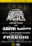 FREE GIG: CONFUSION MASTER (DE), GUEVNNA, Bahboon