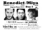 Miya, Benedict Taylor, Mitsuhisa Sakaguchi
