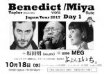 Miya, Benedict Taylor, Akira Sakata