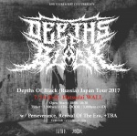 Depths Of Black (from Russia), PERSEVERANCE, Revival of The Era, more