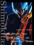 菊地雅晃 (bass), 津上研太 (sax), 藤井信雄 (ds)