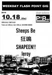 SHAPEEN!!, Sheeps Be, leroy, KYOU-MEI