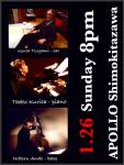 津上研太 (saxophone), 栗田妙子 (piano), 安東昇 (contrabass)