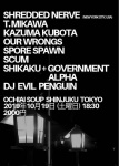 SHREDDED NERVE (NYC, USA), T.MIKAWA,  KAZUMA KUBOTA, OUR WRONGS, SPORE SPAWN, SCUM, SHIKAKU + GOVERNMENT ALPHA