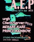 urgh, Client/Server物語, prince rainbow, MEKARE-KARE @ Studio Packs