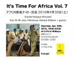 It's Time For Africa: DJs MrOKJazz, Plainstone, Richard Williams + guests
