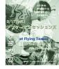 Afterman Sessions: Wataru YAMASHITA, Mikiko SUZUKI, Tomohiro KANBE, Katsunori HIROI