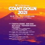 ageHa COUNTDOWN 2021: TAKKYU ISHINO,KEN ISHII,ARTMAN a.k.a. DJ K.U.D.O.,TSUYOSHI SUZUKI,DISC JUNKEY, more