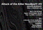 Attack of the Killer Noodles #9: r.domain, miclodiet, Government Alpha, Dave Skipper, Naoki Nomoto