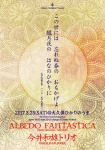 Imai Kazuo Trio, Albedo Fantastica