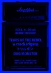 AMPLIFIER Vol. 11: Tears of the Rebel, u crack irigaru, TRILL-DAN (トリルダン), Dog Monster