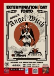Angel Witch (UK), Abigail (JP), Church of Misery (JP)