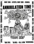 ANNIHILATION TIME (from Canada), ABIGAIL, COFFINS, TRAGIC FILM, ZIKADE