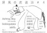 Ashtray Boy (from Australia), biobiopatata, sekifu
