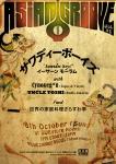 ASIAN GROOVE Vol.3: Sawadee boys, Cynoveg*n, UNCLE TOSHI