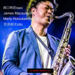 西口明宏 (saxophone), James Macaulay (trombone), Marty Holoubek (contrabass), 吉良創太 (drums)