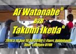 DJ Aï Watanabe B2B Takumi Ikeda