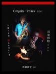 田中邦和 (t.sax), Gregoire Tirtiaux (b.sax - from Belgium), 佐藤直子 (per)