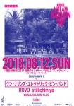 Khun Narin's Electric Phin Band, ROVO, stillichimiya, MONAURAL MINI PLUG, SOI48