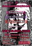 Hiyamuta Kei band, The Novembers, Sundays & Cybele