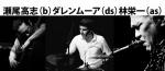 Eichii Hayashi, Takashi Seo, Darren Moore @ Sweet Rain