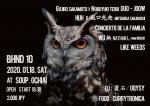 WU無 (from Berlin), Concierto de la Familia, LIKE WEEDS, HUH × Mitsuhisa Sakaguchi, JDOW duo, DJ Oqysy