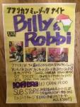 BILLY & ROBBI (Palm Wine music, from Ghana), SAN Q, DJ Youzy, more