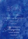 Chihei Hatakeyama, Tomoe Takizawa, Exportion, marucoporoporo @ Kusunoki sou